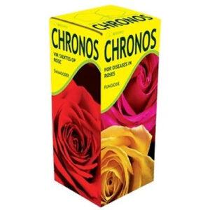 Makhro Chronos for sale